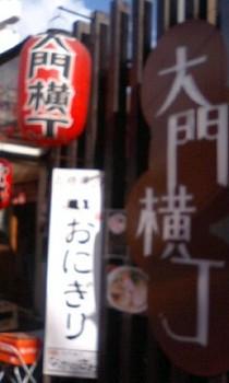081013_1344~0001函館富良野.jpg